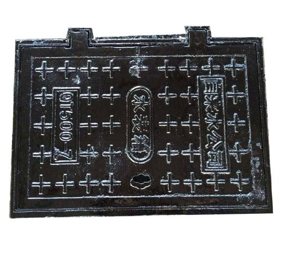 江苏球墨铸铁水表箱